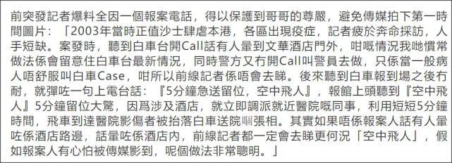 张国荣逝世16周年!港媒怀念哥哥经典造型罕见曝光