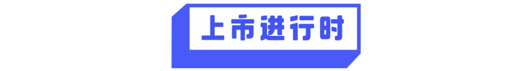 9点1氪:刘强东:京东不会强制995或996;欧洲南方天文台回应:视觉中国从未与我们联系;马云:不为996辩护,但向奋斗