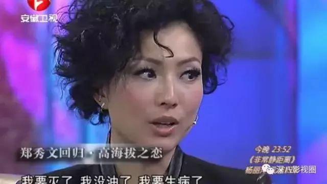 52岁许志安哭得像个宝宝 可这样的出轨真没法原谅!