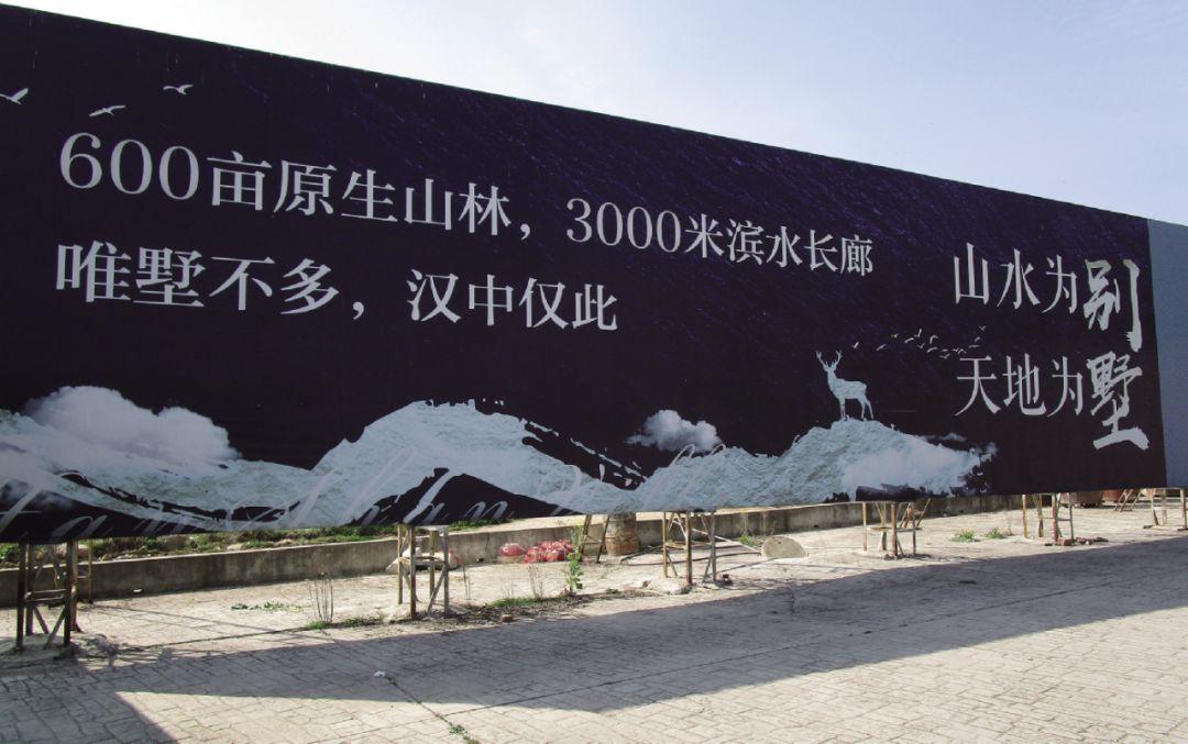陕西汉中最大养老项目变身:秦岭400亩山地建别墅