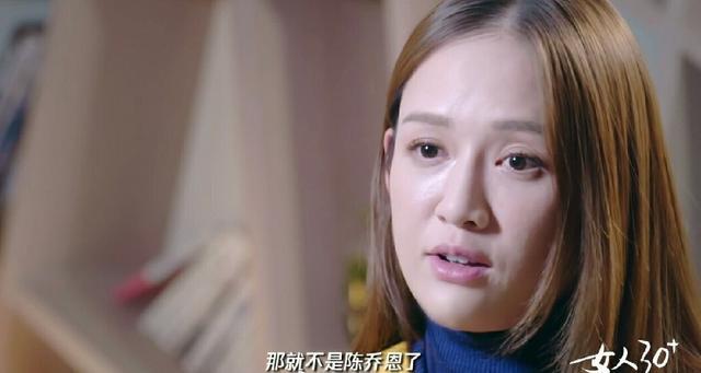 陈乔恩自曝曾为工作错失爱情,与谢娜已不再是