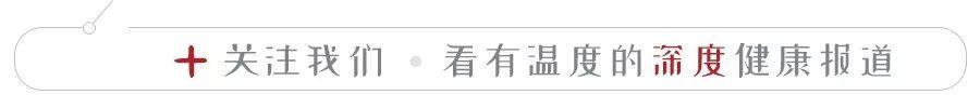 2000元一份假病历,除了骗众筹,还有人拿它做这些坏事!