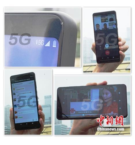 5G开始商用:啥时能用上?怎么计费?权威答案在这