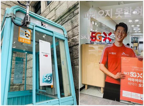 图源:作者摄于韩国首尔