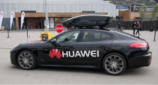 华为称2021年将与车企共同推出自动驾驶汽车「禾颜阅讯」