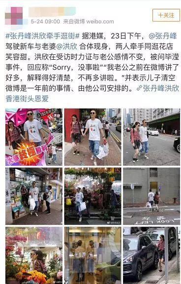 張丹峰洪欣攜帶女兒美國悠閑度假,畢瀅這次徹底出局了嗎?