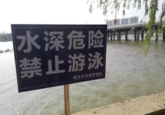 寿光境内的弥河,多处河段竖起警示牌。