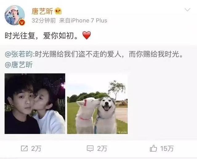 张若昀唐艺昕婚礼现场高清图,唯美梦幻,伴郎伴娘化身戏精