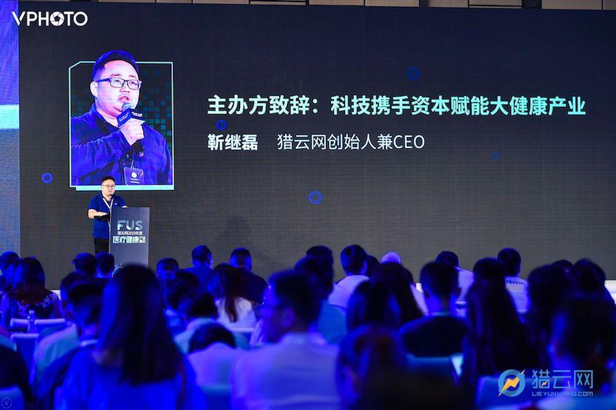 猎云网CEO靳继磊:走过草莽时代,互联网医疗1+1>2亟需高效资源整合-智医疗网