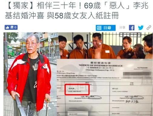 """香港演员李兆基纹身_69岁TVB演员李兆基今日出殡,影坛""""四大恶人""""仅剩一人在世 ..."""