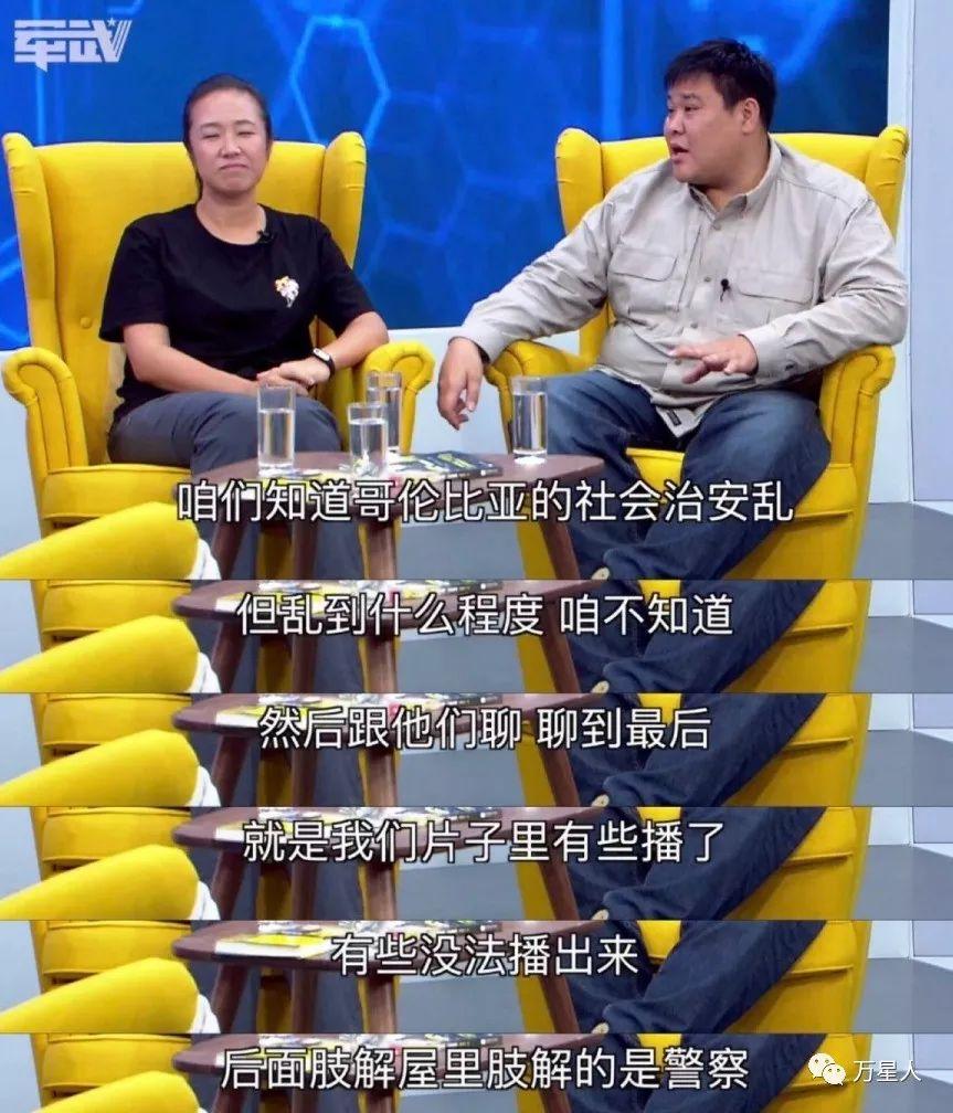 被恐怖组织高额悬赏的中国夫妻,在国外玩儿的有多野?