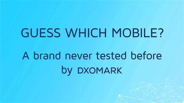 榜单要变了 DxOMark预告即将公布新机评分