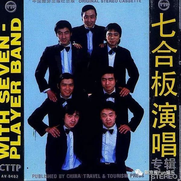 看完这篇,我才敢聊中国乐队的事儿(附重磅专题预告)