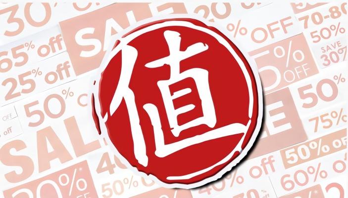 http://www.110tao.com/dianshangshuju/43236.html