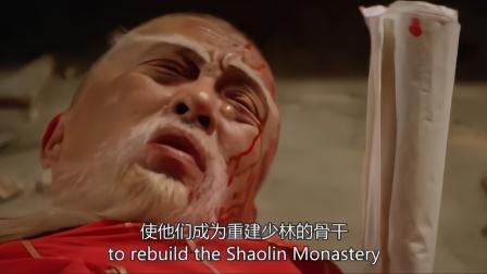 官兵去少林寺屠人,少林寺上下不留一个活口,求佛圣地变炼狱广场