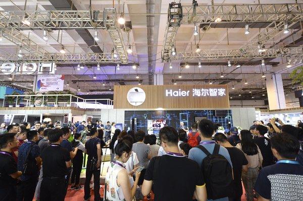 2019中国国际消费电子博览会落幕