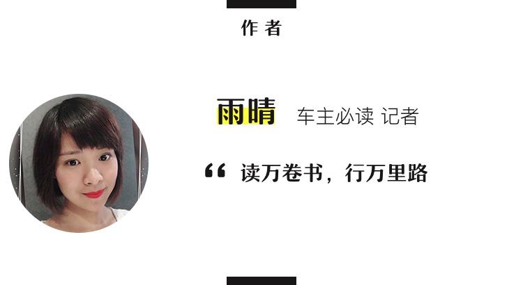 徐雨晴记者卡