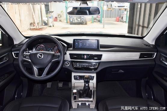 汉腾X5优惠0.1万,欢迎试乘试驾