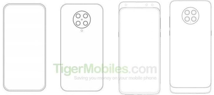 小米手机新专利曝光:滑动设计,后置四摄