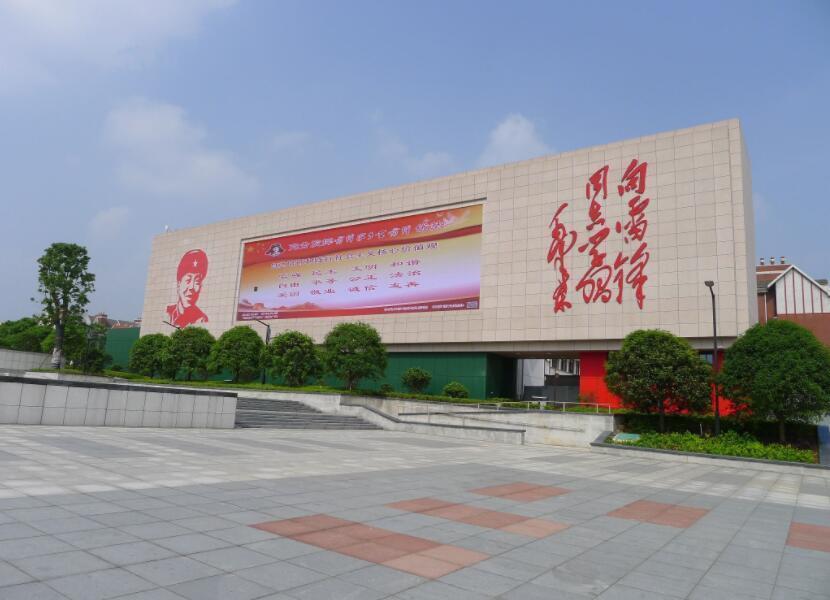 """2019""""一带一路""""中国(湖南)国际象棋国际公开赛倒计时5天"""