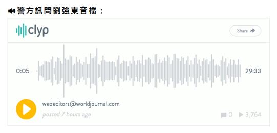 警方档案公布!刘强东:她从来都没有拒绝