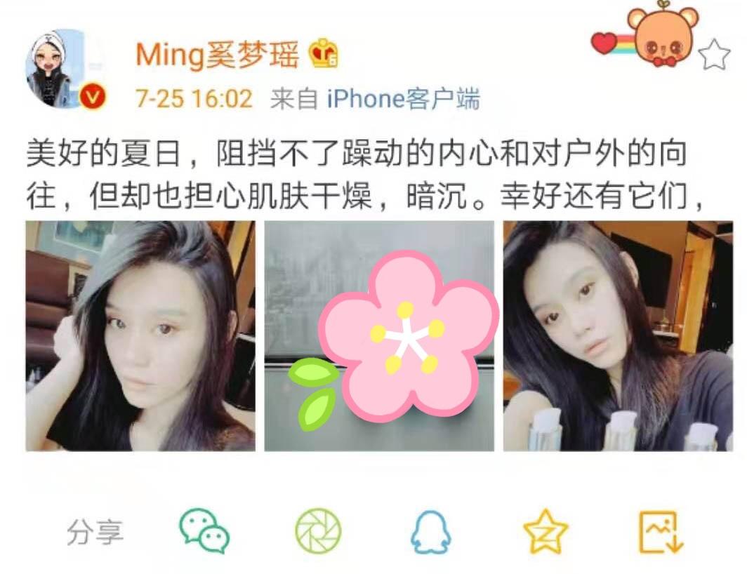 奚梦瑶久违了营业脸色苍白,疑是怀孕期间状态不佳一脸疲倦