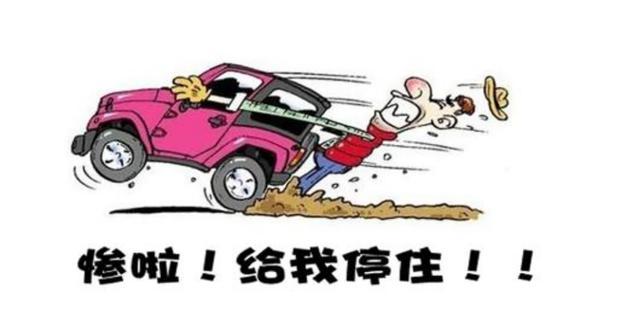轿车的胎压打多少?胎压过高或过低对车有什么影响?