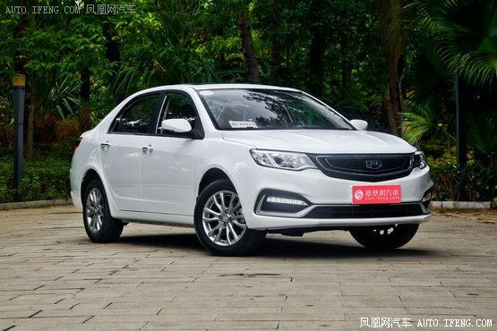 东莞吉利远景最高优惠4000元 现车销售