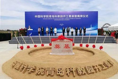 2017年2月14日,《北航青岛科教新城项目建设合作协议书》的签订,标志