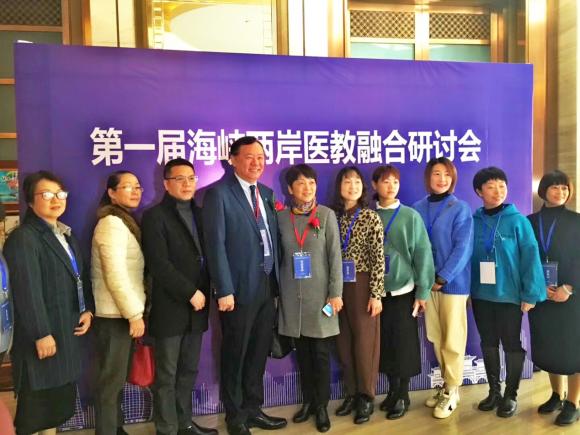 """第一届海峡两岸儿童医教融合论坛启动杭州复旦儿童医院""""复星""""计划"""