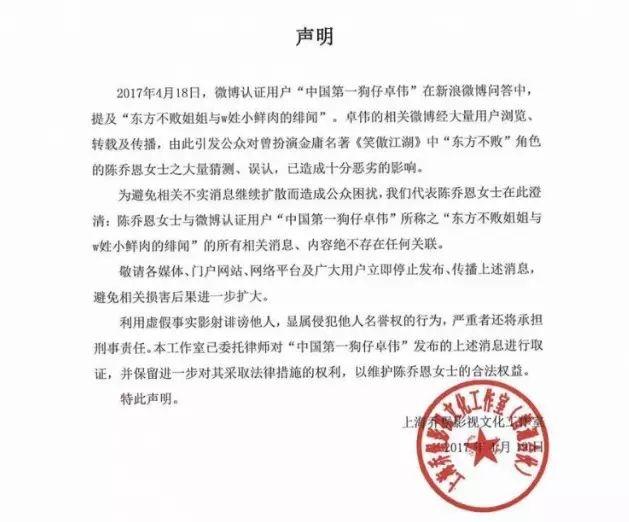 天聚娱乐平台-指定首页