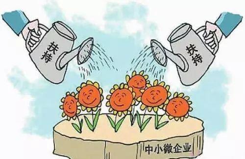 北京市人社局:企业不裁员或少裁员 可返还50%失业保险费