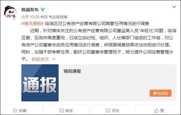 http://www.hljold.org.cn/shehuiwanxiang/55699.html