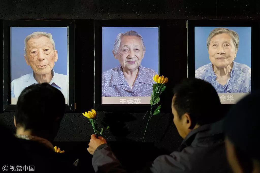 南京大屠杀国家公祭日:幸存者照片墙的灯又灭三盏