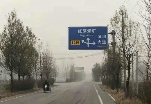 """嘉祥县:梁宝寺镇人民政府恶意拖欠被指""""空手套"""""""