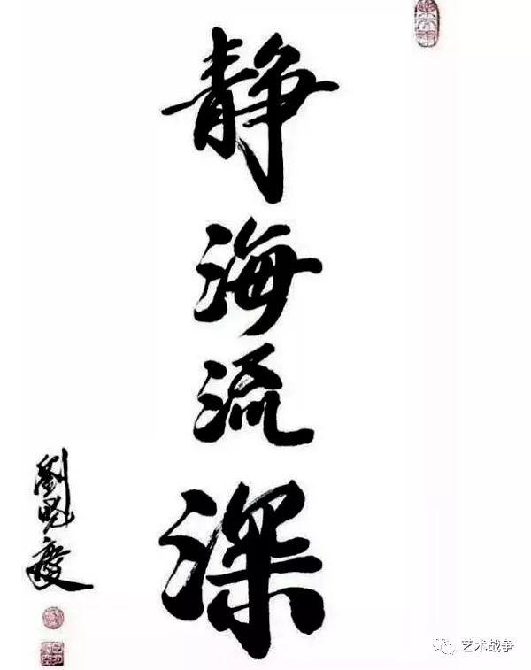 热点| 刘晓庆苦练书法,水平能加入中书协了!图片