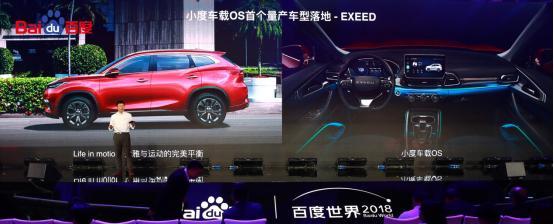 智能汽车快速发展的今天,EXEED星途已走在最前端