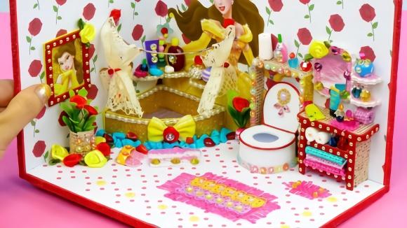 diy,手工制作迷你娃娃屋浴室,很漂亮哦!