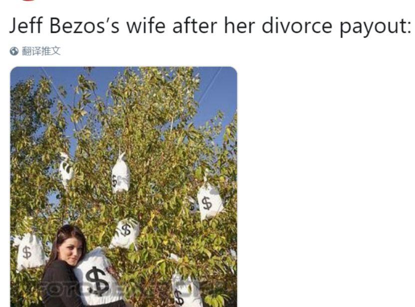 世界首富离婚了,前妻身家有望超越马化腾(组图)