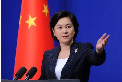 """华春莹:彭斯污蔑中国言论是""""国家诽谤行为"""""""