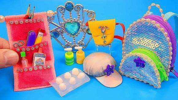 diy,手工制作迷你背包,帽子,床铺,生活用品,手艺很赞哦!