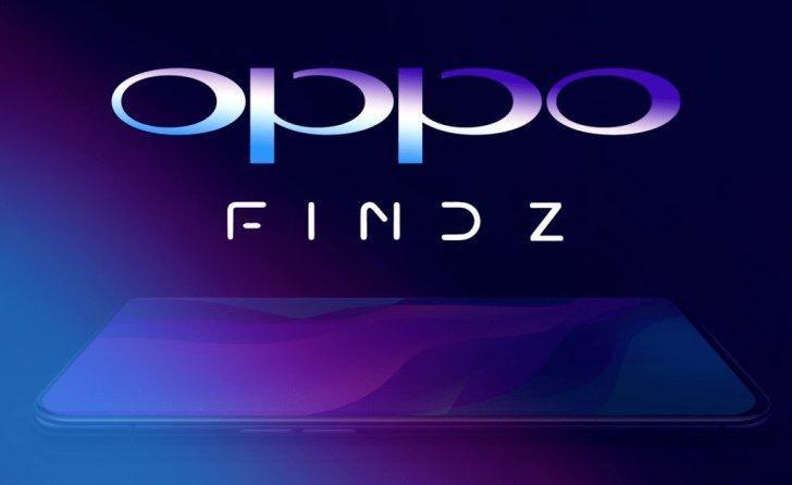 OPPO Find Z手机曝光!首发骁龙855