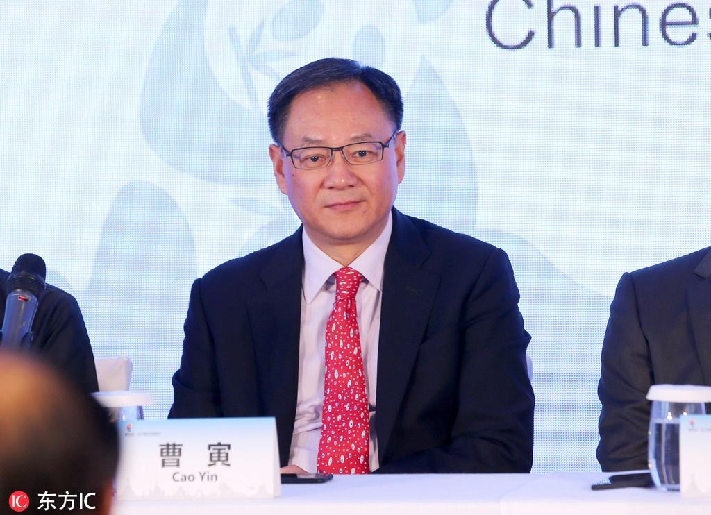 曹寅:在改革与创新中见证中国电影新气象陈伟霆演唱会