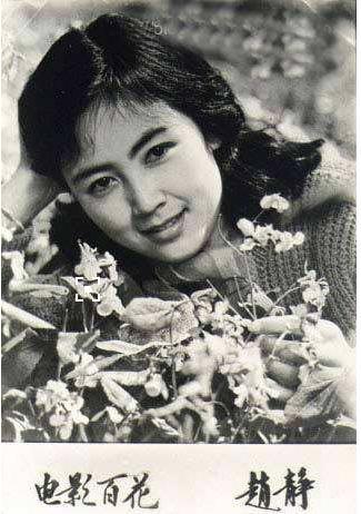 张连文在文革电影中红极一时,《盛大的节日》中演王洪文原型角色