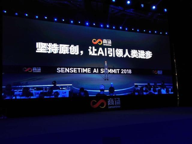 中国AI独角兽:估值超过300亿,比肩阿里腾讯,高通都用它技术