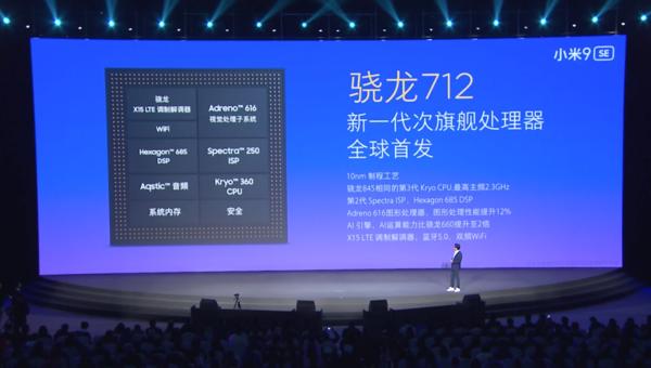 小米9 SE宣布 首发骁龙712/4800万像素镜头1999元起