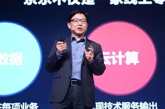京东宣布张晨6月30日起卸任CTO,将担任集团顾问