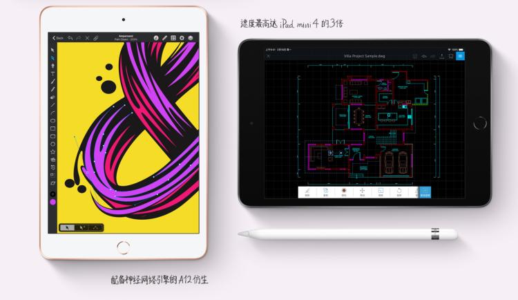 【pw早报】时隔四年,apple再次更新ipad mini-朋友圈