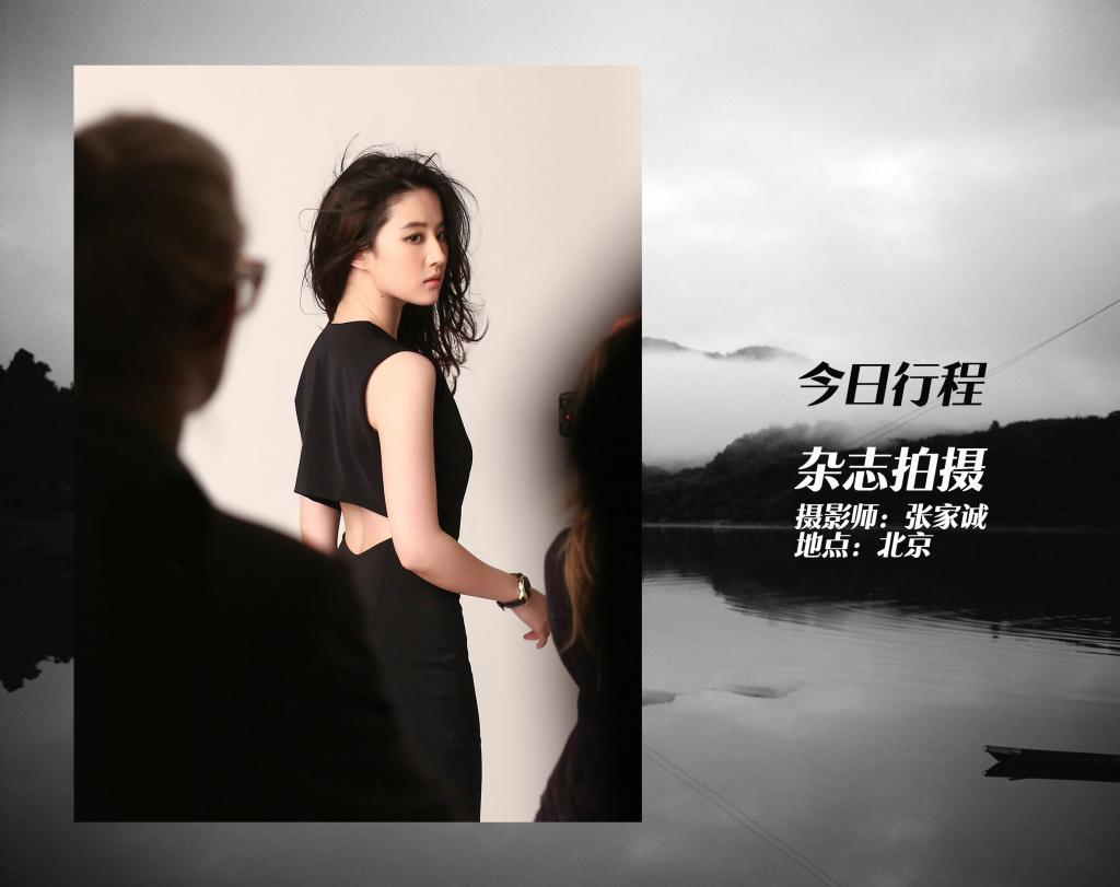 """刘亦菲途人照曝光遭嘲真人""""五短身体""""正脸肿饱发福不敢看?"""