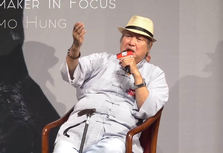 洪金寶在香港開講。(圖/截自youtube影片)